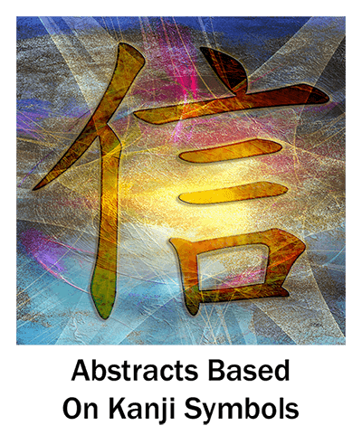 Abstracts Based On Kanji Symbols Gallery